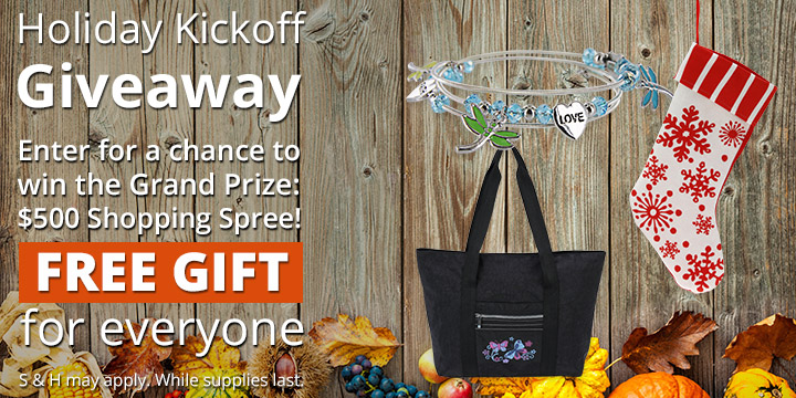 Enter for a FREE gift and a chance to win a 500 dollar shopping spree!